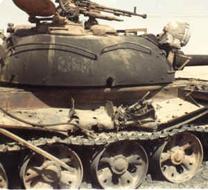 Destroyed Iraqi tank